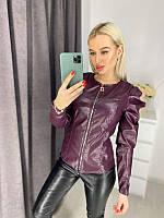 """Куртка жіноча демісезонна з еко шкіри,размкры 42-44 (3ца) """"MILANI"""" купити недорого від прямого постачальника"""