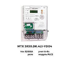 Счетчик трехфазный многотарифный MTX 3R30.DK.4L1-YDO4