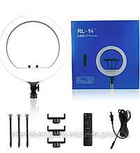 Кольцевая LED лампа RL-14 (36см) (3 крепления) (пульт) (сумка) (10)