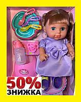 Детская Интерактивная Кукла Пупс для девочек 6 функций с Аксессуарами Говорящая Пахнет Пупсы Куклы