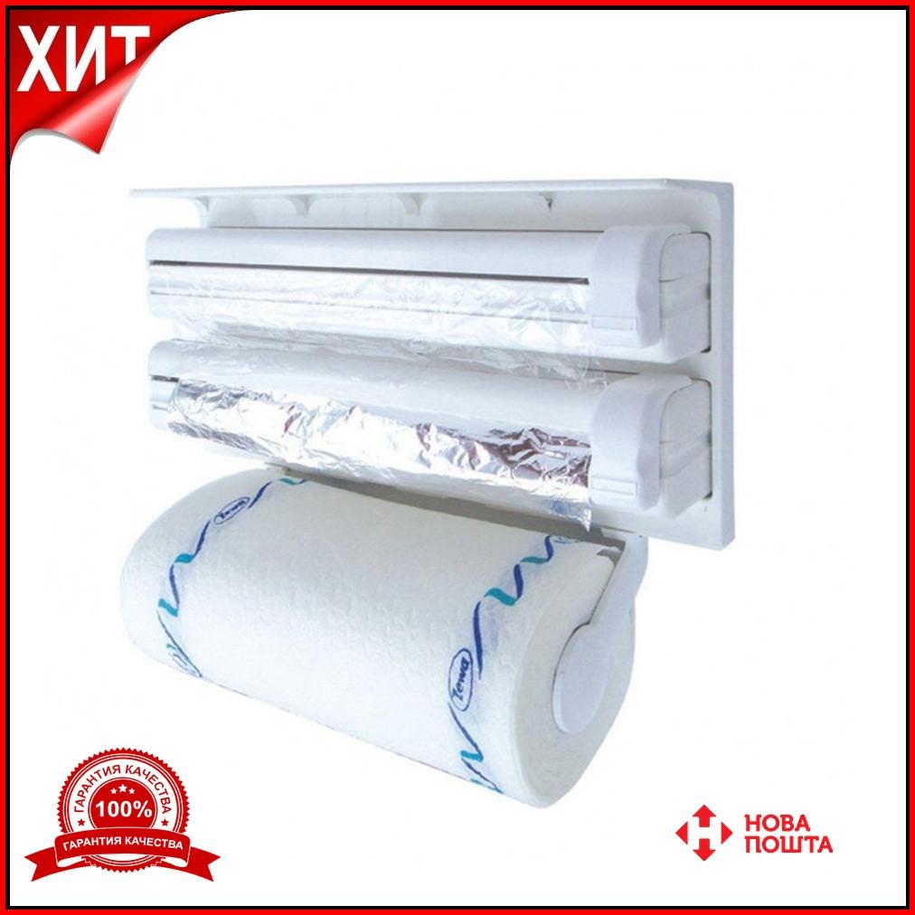 Кухонний тримач для фольги та паперу Kitchen Roll Triple Paper Dispenser