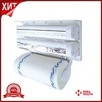 Кухонний тримач для фольги та паперу Kitchen Roll Triple Paper Dispenser, фото 1
