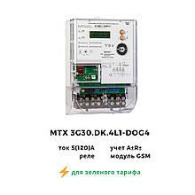 Счетчик трехфазный многотарифный MTX 3G30.DK.4L1-DОG4