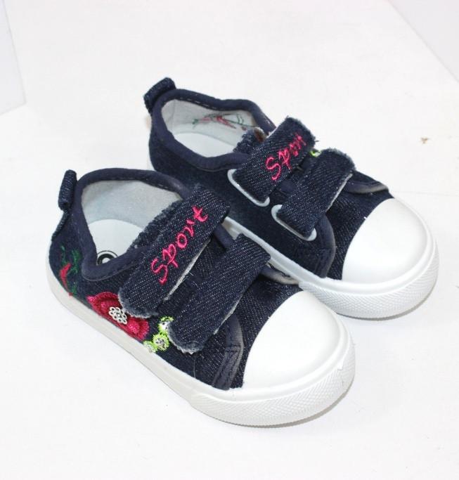 Кросівки дитячі дихаючі білі 31 - 36 розміри