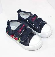 Кросівки дитячі дихаючі білі 31 - 36 розміри, фото 1