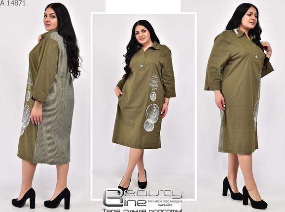 Женское платье большой размер Украина Размеры: 56.58, фото 2