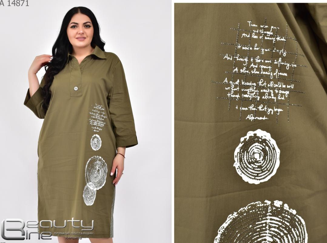 Женское платье большой размер Украина Размеры: 56.58