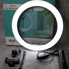 Кольцевая LED лампа (30см) (20)