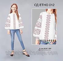 СД Етно-012 Заготовка дя вишивки Сорочка для дівчинки у стилі Етно Бохо (Кольорова)
