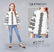 СД Етно-011 Заготовка дя вишивки Сорочка для дівчинки у стилі Етно Бохо (Кольорова)
