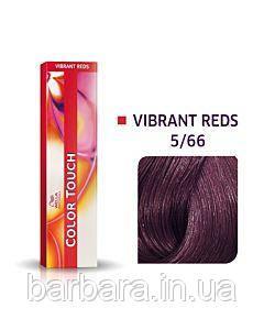 Фарба для волосся Wella Color Touch 5/4 каштан