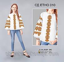 СД Етно-010 Заготовка дя вишивки Сорочка для дівчинки у стилі Етно Бохо (Кольорова)