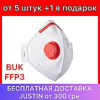 Многоразовый противовирусный респиратор FFP3, респиратор БУК 3К с клапаном выдоха ОРИГИНАЛ