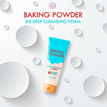 Пенка для удаления макияжа и BB крема ETUDE HOUSE Baking Powder BB Deep Cleansing Foam, 160 мл