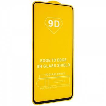 Стекло Edge Full Glue- Samsung Note 10+ -чёрный,  тех. упаковка