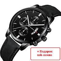 Часы наручные мужские Geneva с датой черные + ПОДАРОК юсб лампа, классические мужские часы с календарем