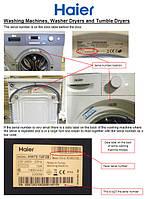 haier_washing_machine_product_code.jpg