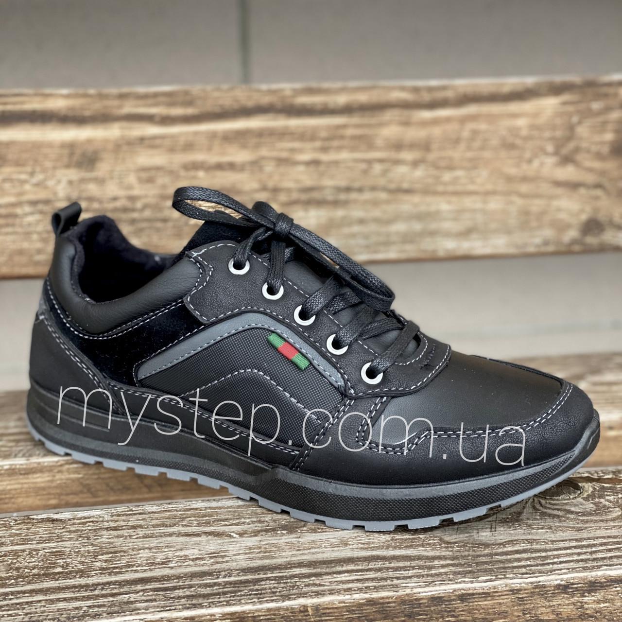Кроссовки мужские Dago Style М30-06