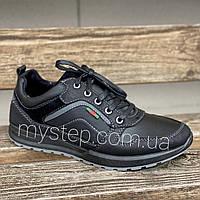Кроссовки мужские Dago Style М30-06, фото 1