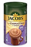 Jacobs Milka Cappucino Choco Якобс Капучино с шоколадным вкусом 500g