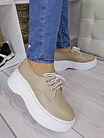 Женские кожаные туфли в цвете капучино на высокой белой подошве от производителя из натуральной кожи 36-41