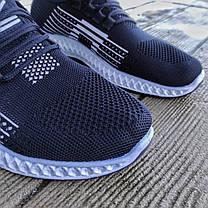 Літні кросівки сині чоловічі текстильні сітка в стилі adidas yeezy, фото 2