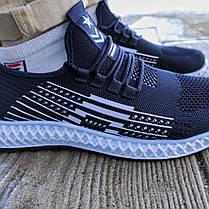 Літні кросівки сині чоловічі текстильні сітка в стилі adidas yeezy, фото 3