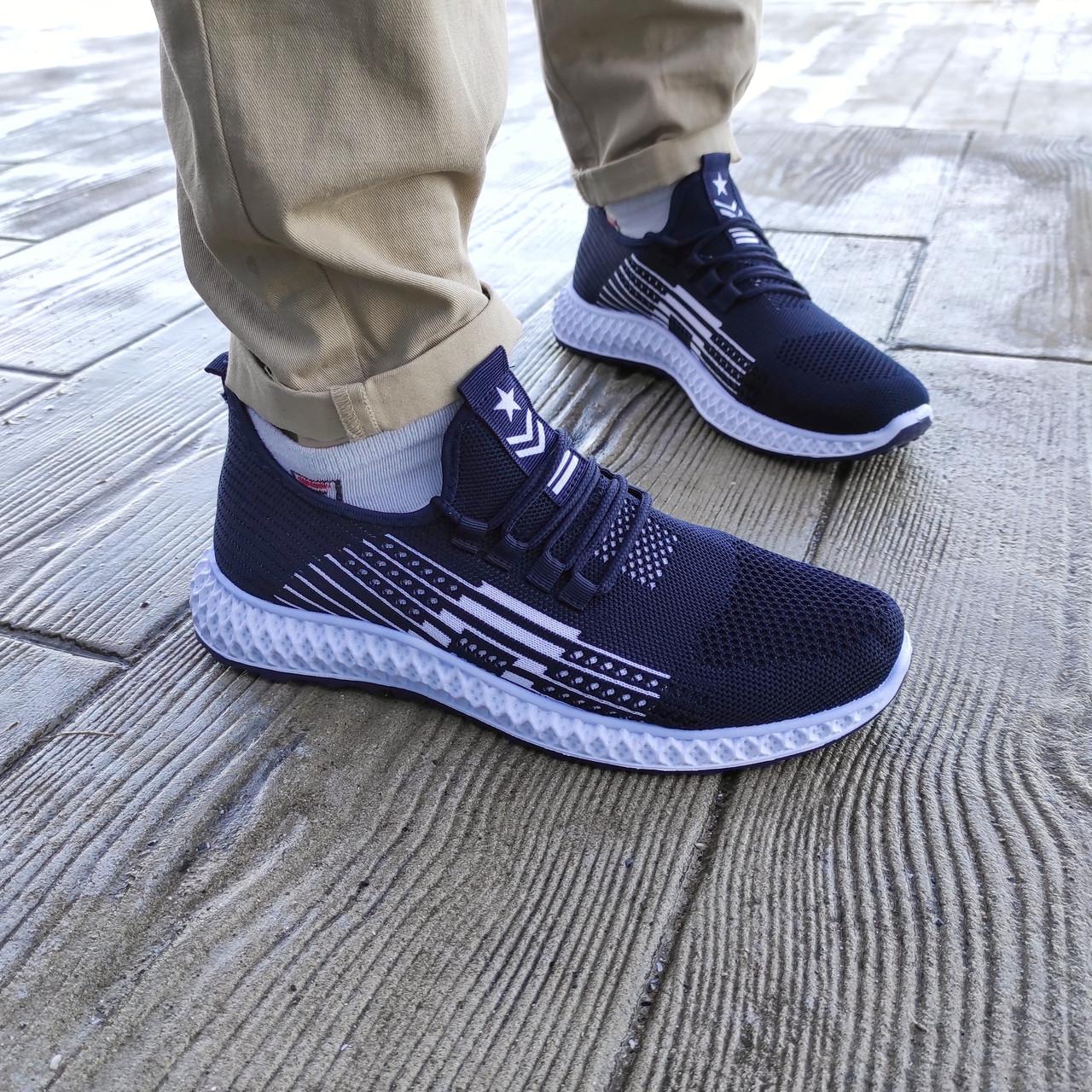 Літні кросівки сині чоловічі текстильні сітка в стилі adidas yeezy
