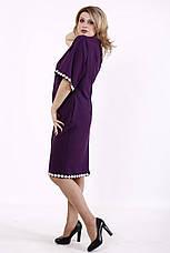Елегантне та витончене плаття батал фіолетове з мереживом, фото 2