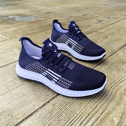 РАЗМЕРЫ: 40, 45 Летние кроссовки синие мужские текстильные сетка в стиле adidas yeezy boost, фото 2