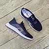 РАЗМЕРЫ: 40, 45 Летние кроссовки синие мужские текстильные сетка в стиле adidas yeezy boost, фото 4
