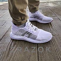 ОСТАННІЙ РОЗМІР 45 Літні кросівки сині чоловічі текстильні сітка в стилі adidas yeezy, фото 3