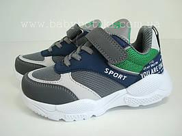 Новые кроссовки Том.м. Размеры 30, 32.