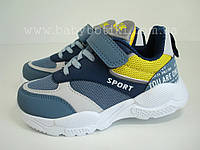 Легкие кроссовки Tom.m. Размеры 27, 28, 29, 30, 31, 32., фото 1