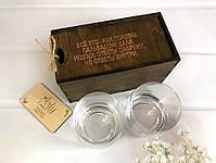 """Набор из 2 стаканов для виски с гравировкой"""" 290 мл в деревянной коробке Дуб, фото 3"""