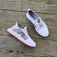 ПОСЛЕДНИЙ РАЗМЕР 42 Летние кроссовки белые мужские текстильные сетка в стиле adidas yeezy boost