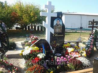Памятник погибшим в АТО № 1