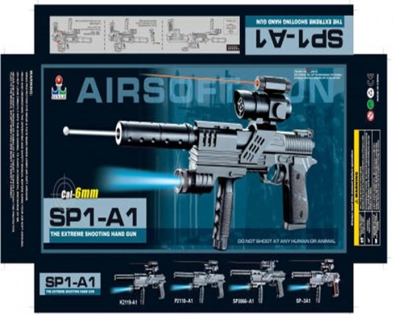 Пистолет SP1 со световыми эффектами для мальчишек