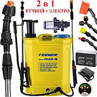 Электрический опрыскиватель аккумуляторный 16 л FERMER OCAR-16 2 в 1, Садовые опрыскиватели Фермер OCAR-16