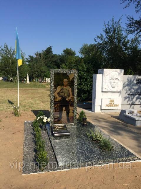 Памятник погибшим в АТО № 2