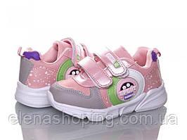 Кросівки дитячі для дівчаток ОВТ р26-31 (код 5019-00)