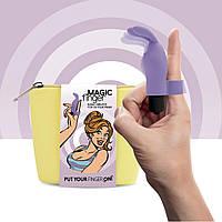 Вибратор на палец FeelzToys Magic Finger Vibrator Purple, фото 1