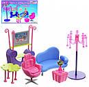 Стильный и крутой  детский набор «Мебель Gloria» для гостиной, фото 3