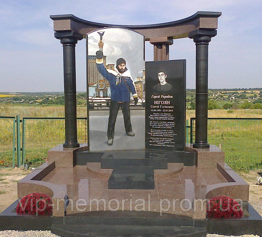 Памятник погибшим воинам № 3