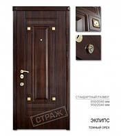 Металлическая входная дверь Страж Эклипс Престиж