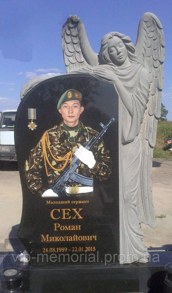 Памятник погибшим в АТО № 5