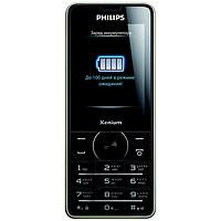 Мобильный Philips X1560 Xenium Dual Sim (black), фото 1