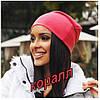 Женская шапка трикотажная, фото 7