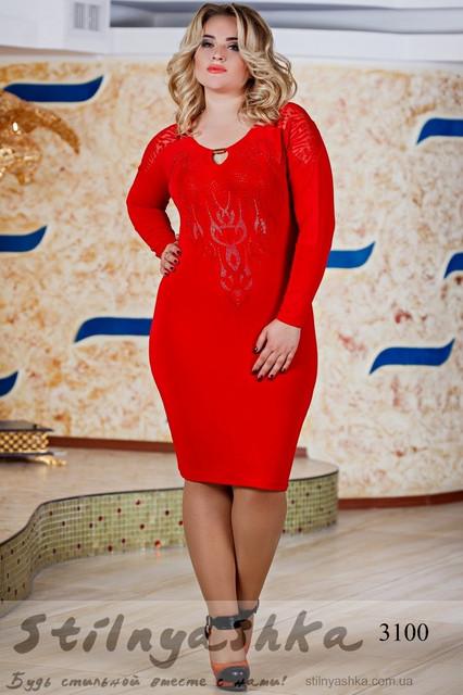 Женская одежда больших размеров 48+