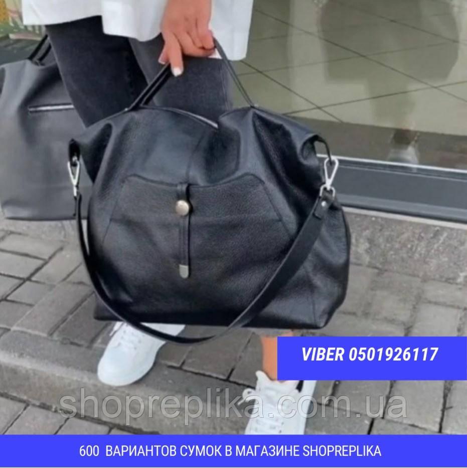 Вместительные  женские сумки из кожи черная Итальянская женская сумка шоппер черный цвет сумка через плече